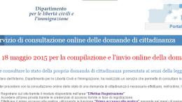 domanda online