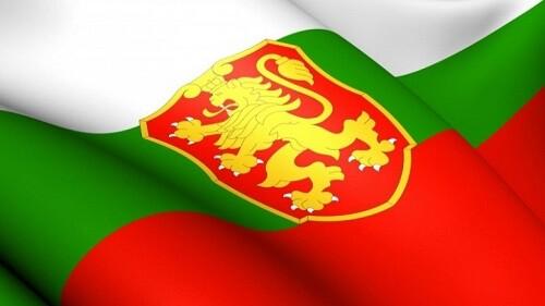 bulgaria cittadinanza