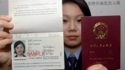 passaporto cinese