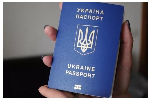 passaporto ucraino cittadinanza ucraina