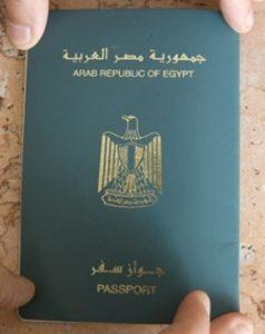 cittadinanza italiana passaporto