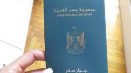 passaporto egiziano