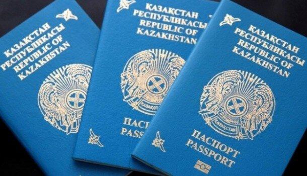 passeport kazakhstan passaporto kazakistan