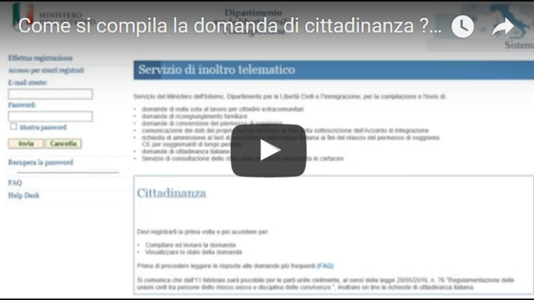 come si compila la cittadinanza online