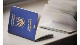 passaporto-ucraino