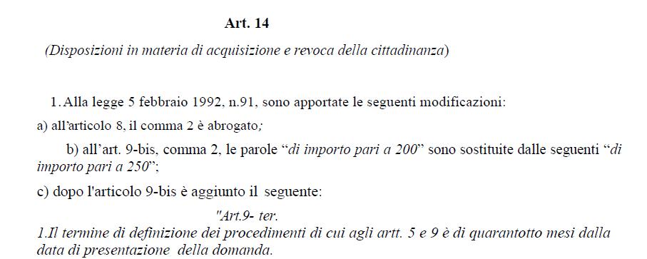 articolo 14 decreto salvini cittadinanze