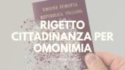 rigetto cittadinanza per omonimia