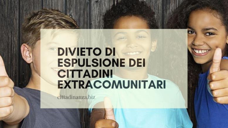 Divieto Di Espulsione Dei Cittadini Extracomunitari Irregolari Cittadinanza Italiana